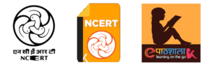 NCERT App For PC