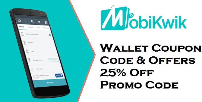 Mobikwik Wallet Coupon Code & Offers