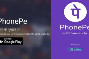 How to apply Referral code in PhonePe